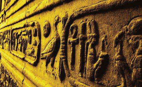ancient-egypt-wonders-470